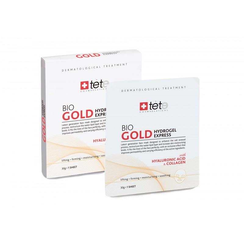 Коллагеновая маска моментального действия с коллоидным золотом, упаковка (4 штуки)