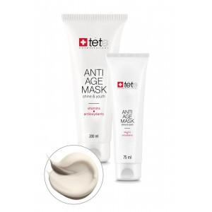 Омолаживающая маска с витаминами и антиоксидантами- отбеливающее действие, 200 мл.