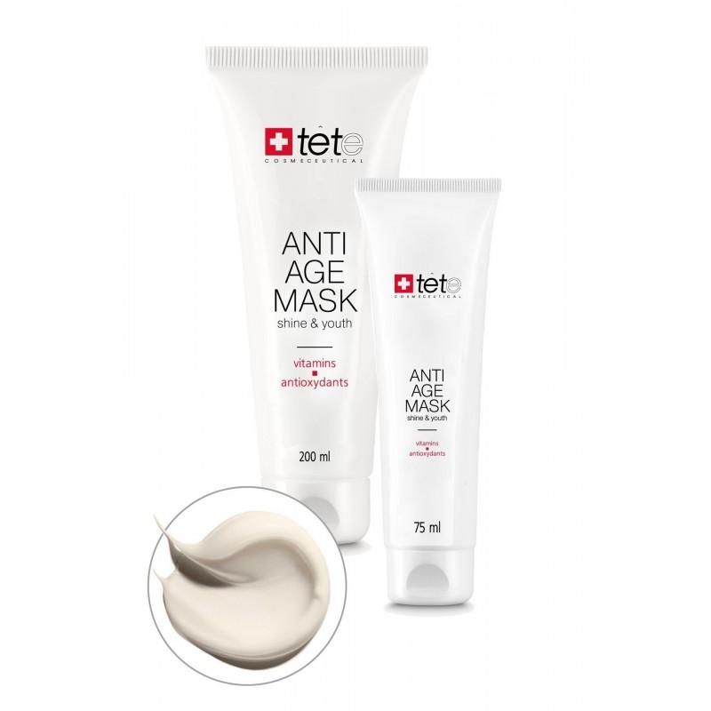 Омолаживающая маска с витаминами и антиоксидантами- отбеливающее действие, 200 мл