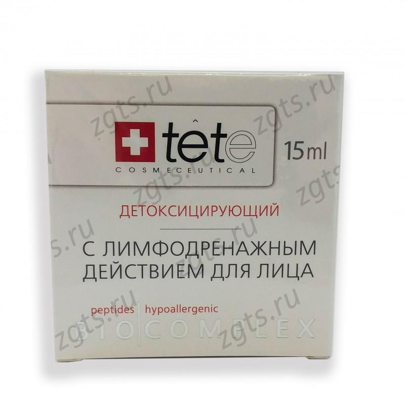 Биокомплекс детоксифицирующий с лимфодренажным действием