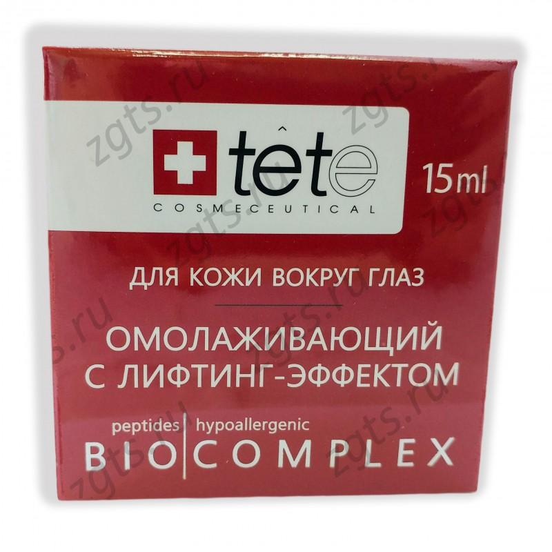 Биокомплекс омолаживающий для кожи вокруг глаз с лифтинг-эффектом