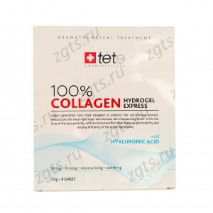 100% Collagene Hydrogel Mask Гидроколлагеновая маска моментального действия, упаковка (4 штуки)