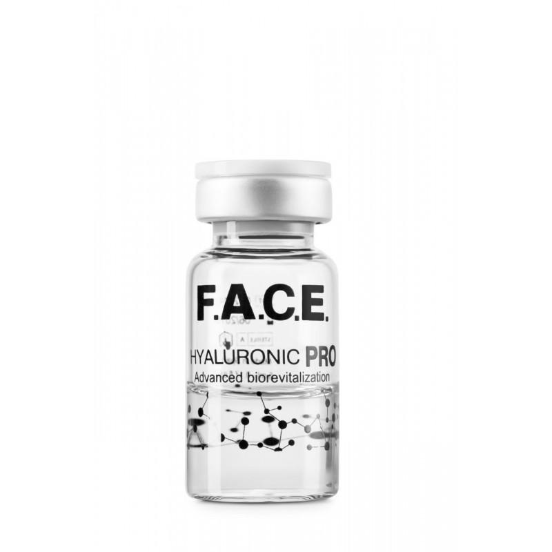 Обогащенный полиревитализант на  основе высоко- и низкомолекулярной гиалуроновой кислоты, флакон 1*6 мл