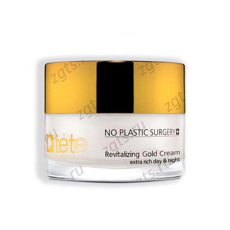 Омолаживающий крем с коллоидным золотом и гиалуроновой кислотой