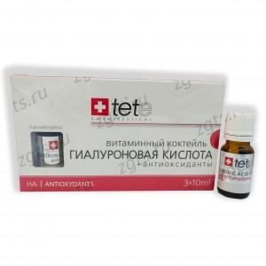 Низкомолекулярная гиалуроновая кислота + антиоксиданты