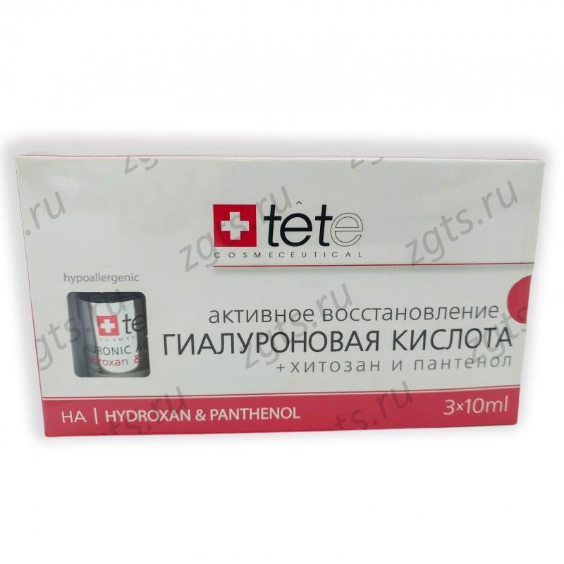 Низкомолекулярная гиалуроновая кислота + хитозан и пантенол