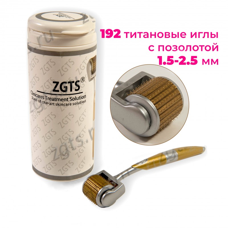 Мезороллер-дермароллер ZGTS-GT 192 иглы (только для косметологов)